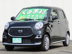 キャストスタイルX SAIII  届出済未使用車 アップグレード