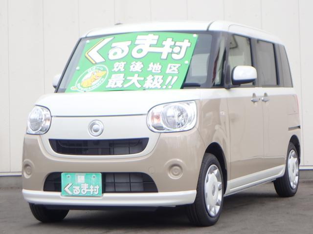 ダイハツ X SAIII アップグレード オプションカラー