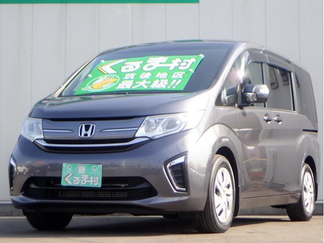 ホンダ G ナビ装着用スペシャルPG フルセグSDナビ 両側自動ドア