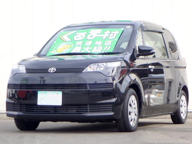 トヨタ X フルセグHDDナビ 左自動ドア スマートキー