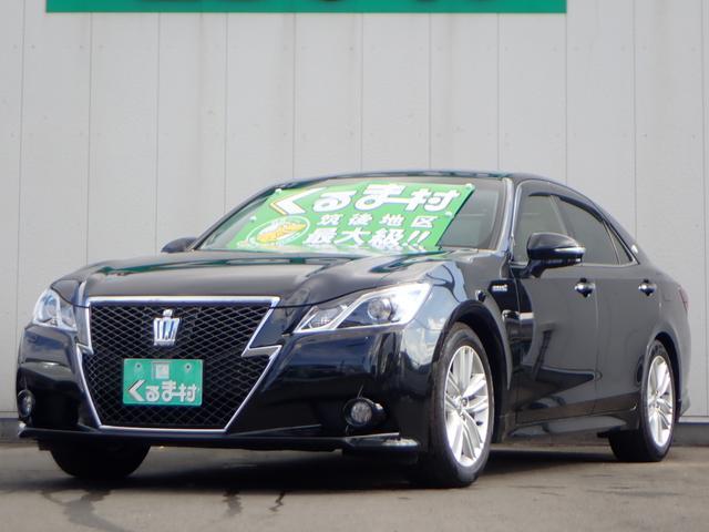 トヨタ アスリートG フルセグHDDマルチ 黒革エアシート