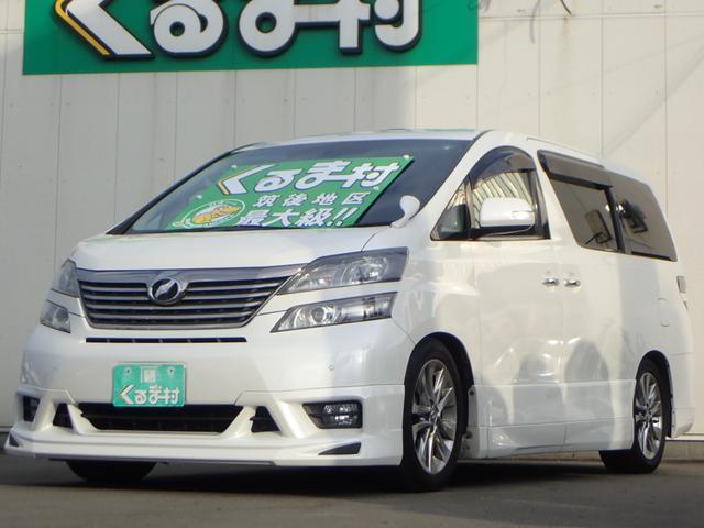 トヨタ 2.4ZプラチナセレクションII フルセグHDDナビ WSR