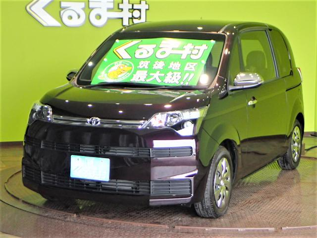 トヨタ F クイーン 左自動ドア アイドリングS シートカバー