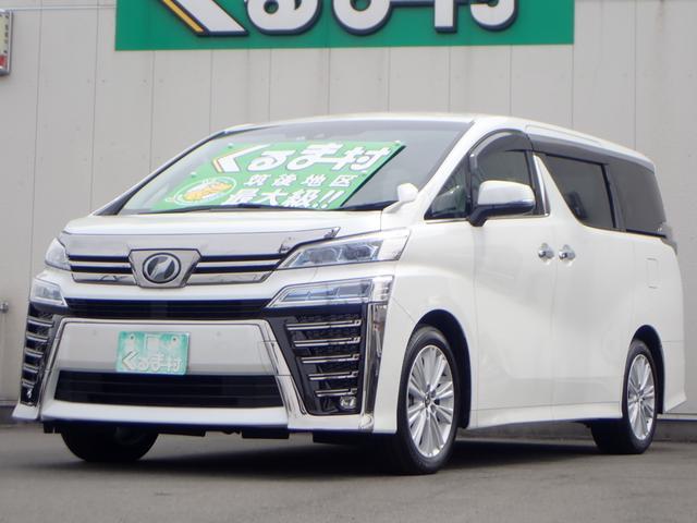トヨタ 2.5Z A-ED 9型ツインナビ 両側自動ドア TSS-P