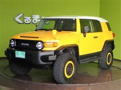 FJクルーザーオフロードパッケージ リフトUP フルセグHDDナビ 4WD