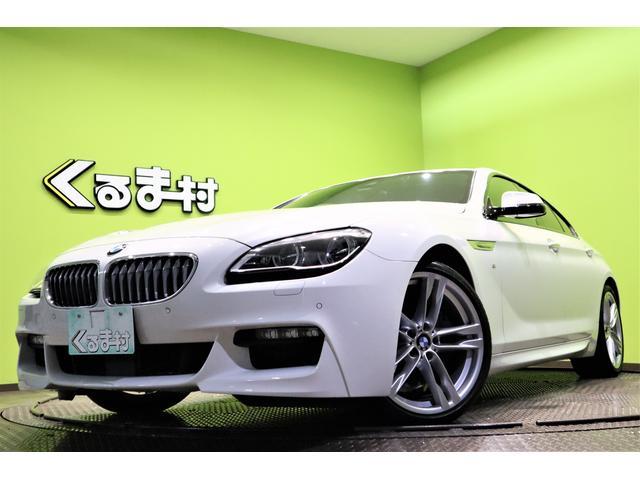 BMW 650iグランクーペMスポーツ HDD黒革SR ディラー右H