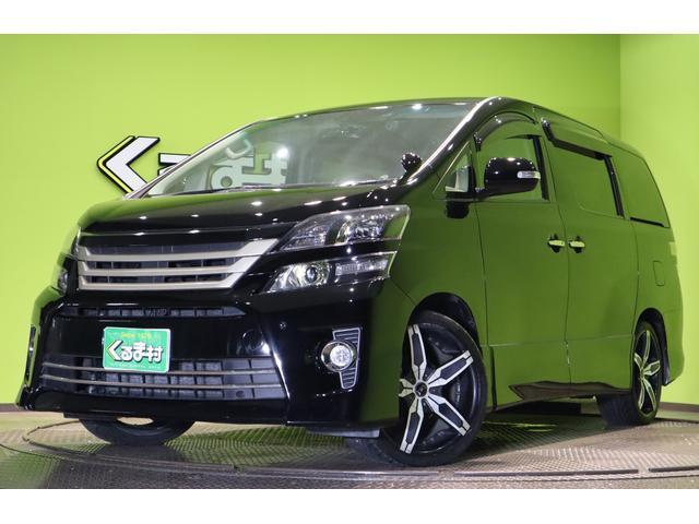 トヨタ 2.4Z ゴールデンアイズII 9型ツインナビ 20AW