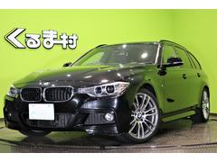 BMW320dツーリング Mスポーツ フルセグナビ アイドリングS