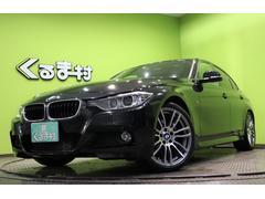 BMW320d Mスポーツ HDDナビ 19AW 右ハンドル