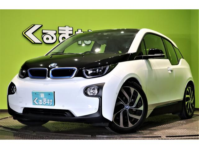 BMW レンジ・エクステンダー装備車 HDDナビ 黒革 19AW