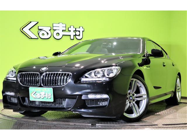 BMW 6シリーズ 640iグランクーペMスポーツ フルセナビ 黒革 SR