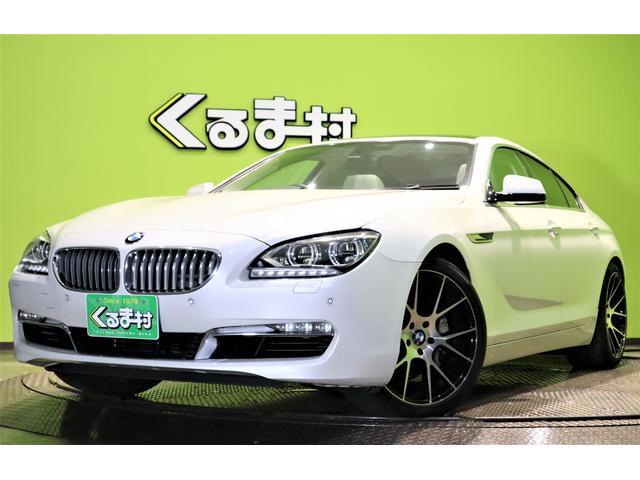 BMW 6シリーズ 650iグランクーペ V8 ナビ本革SR 20AW LED
