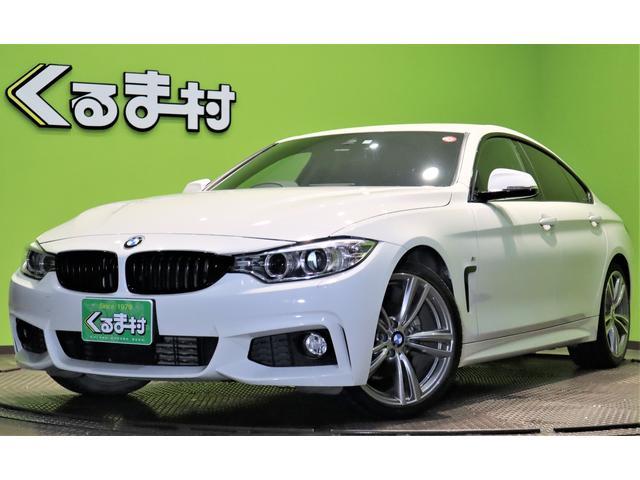 BMW 4シリーズ 420iグランクーペ Mスポーツ ワンオーナー OP19AW