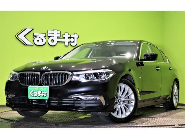 BMW 530iラグジュアリー 黒革 フルセグナビ トップビュー 左ハンドル インテリジェントセーフティ ETC LED 黒革シートヒーター F&Rソナー 18AW HDDナビ 360度カメラ バックモニター ドラレコ 8AT