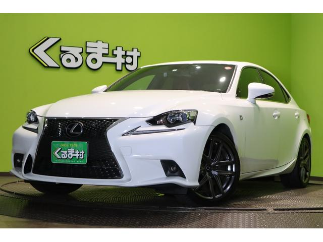 IS(レクサス) IS350 Fスポーツ 中古車画像