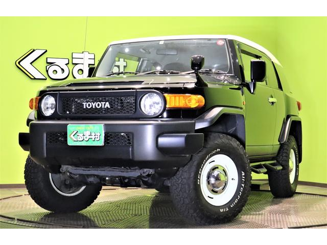 トヨタ FJクルーザー ブラックカラーパッケージ ワンオーナー車 16AW リフトUP サイドステップ ワンオーナー フルセグHDDナビ DVD バックカメラ キーレス クリアランスソナー クルーズコントロール HIDライト ETC 背面タイヤ 4WD 5AT