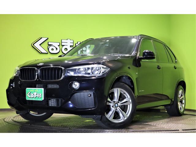 BMW X5 xDrive35d Mスポーツ ワンオーナー 19AW メーカーフルセグHDDナビ 360度カメラ 茶革Pシート&ヒーター Pバックドア パノラマガラスSR インテリジェントセーフティ アイドリングS オートLED ETC 19AW D-TB4WD 8AT