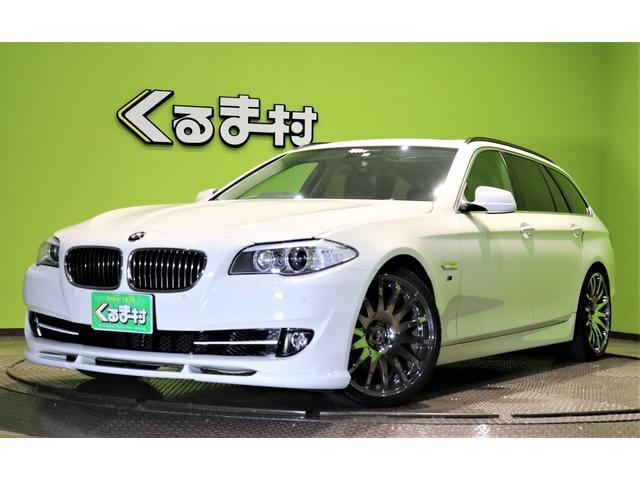 BMW 523iツーリング ハイラインパッケージ フルセグHDDナビ Bカメラ SR 黒革Pシートヒーター ミラーETC クルコン 革巻ステア スマートキー オートHID ダウンサス Fスポイラー MOTOR SPORT20AW 6気筒 8AT