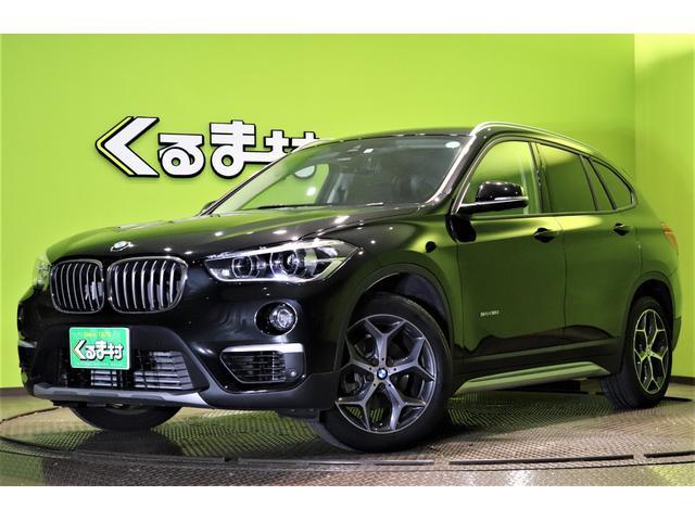 BMW sDrive 18i xライン 純正HDDナビ Bカメラ ハーフレザー インテリジェントセーフティ F&Rソナー アイドリングS Pバックドア オートLED スマートキー クルコン 18AW ミラーETC 3気筒ターボ 7AT