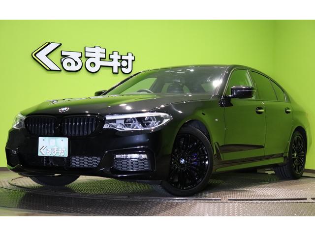 BMW 5シリーズ 530iエディション ミッション:インポッシブル 黒革 特別限定車-Mスポーツベース 1オーナー車 フルセグナビ 黒革シートヒーター ハーマンカードン ドラレコ アクィブクルコン Pトランク 専用19インチブラックホイール&グリル 4気筒ターボ 8AT