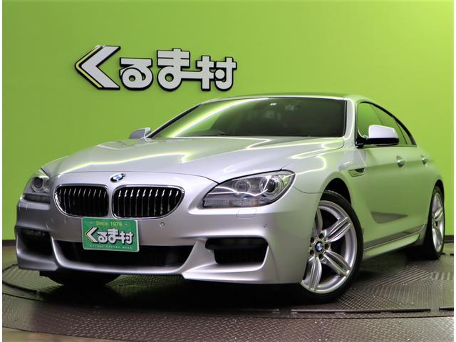 BMW 640iグランクーペ Mスポーツパッケージ OP19AW フルセグHDDナビ Bカメラ 黒革Pシート&ヒーター サンルーフ クルコン F&Rソナー 革巻ステア パドルシフト ドラレコ オートHID&フォグ スマートキー 19AW 直列6気筒ターボ 8AT