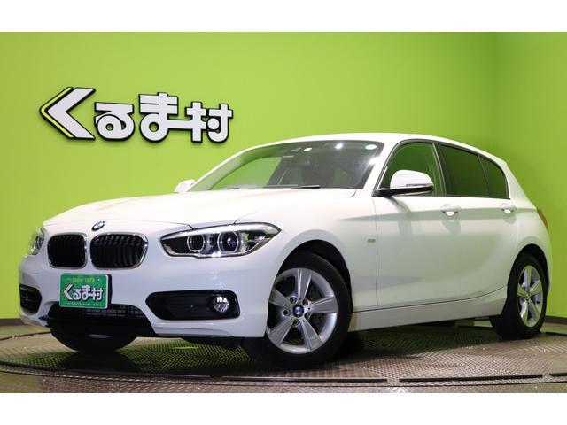 BMW 1シリーズ 118i スポーツ フルセグHDDナビ DVD Bカメラ Bluetooth USB オートLED 16AW パークディスタンスコントロール インテリジェントセーフティー 革巻ステア アイドリングS 3気筒ターボ 8AT