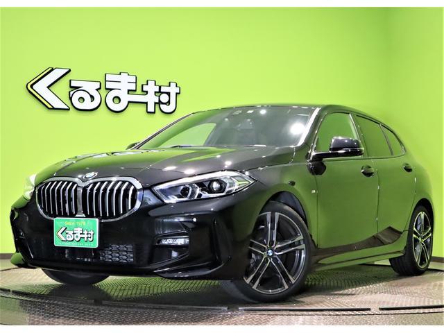 BMW 1シリーズ 118i Mスポーツ 純正HDDナビ Bカメラ ハーフレザー インテリジェントセーフティ スマートキー クルコン オートLED ミラーウィンカー ワイヤレス充電器 ミラーETC 18AW ツインパワーターボ 7AT