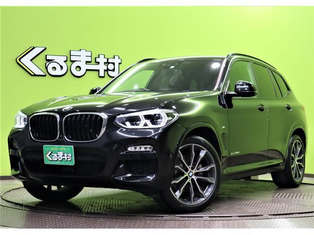 BMW X3 xDrive 20d Mスポーツ インテリジェントセーフティ 後期型 フルセグHDDナビ 全方位モニター 黒革Pシートヒーター 車線逸脱警告 クルコン F&Rソナー Pバックドア コンフォートアクセス LED アイドリングS ETC OP20AW 4WD 8AT