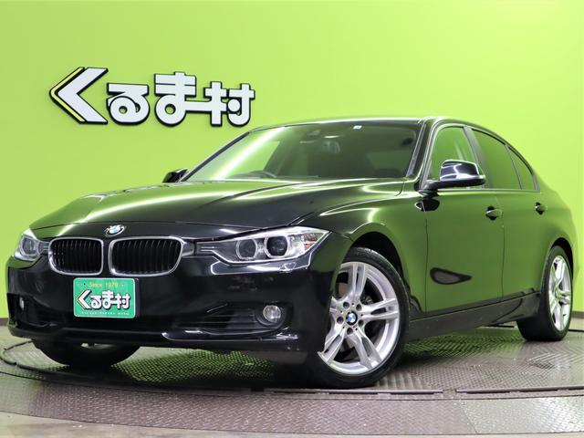 BMW 320i インテリジェントセーフティ 純正HDDナビ Bカメラ F席パワーシート 車線逸脱抑制 クルコン 革巻ステア スマートキー ミラーウィンカー Bソナー オートHID&フォグ Mスポーツ18AW 4気筒ターボ 8AT