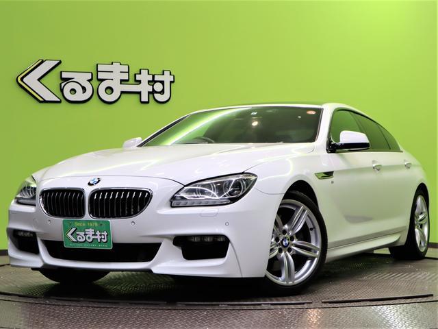 BMW 640iグランクーペ Mスポーツパッケージ フルセグHDDナビ Bカメラ サンルーフ 本革Pシートヒーター F&Rソナー クルコン アイドリングS 革巻ステア ミラーETC ドラレコ スマートキー オートLED&フォグ 19AW 8AT