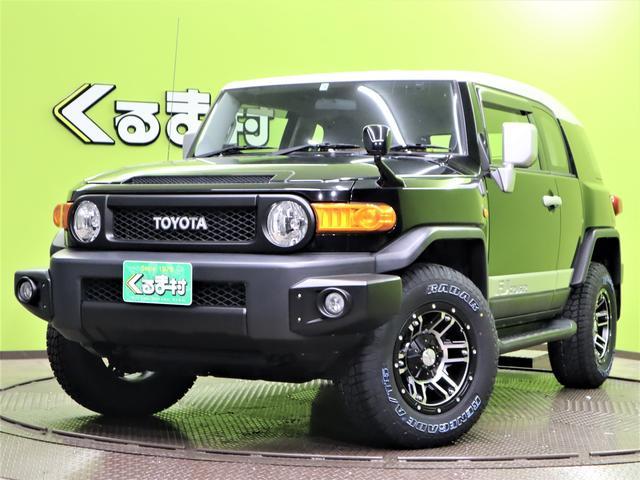 トヨタ FJクルーザー オフロードパッケージ 新品17AW取付 4WD フルセグSDナビ Bカメラ DVD再生 クルーズコントロール キーレスエントリー ETC サイドステップ 背面タイヤ バックソナー ツートーンカラー TRC 新品アルファ17インチAW 5AT 4WD