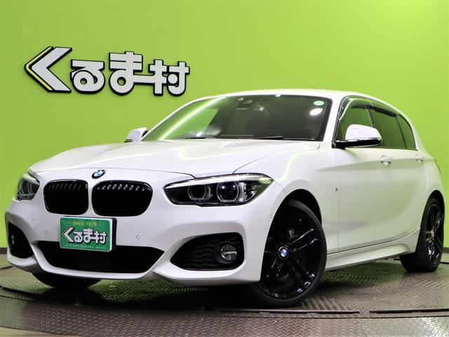 BMW 1シリーズ 118i Mスポーツ エディションシャドー 1000台限定車 パーキングサポートPG ドライビングアシストPG HDDナビ フルセグ DVD BT Bカメラ ドラレコ ダコタレザーシート F席シートヒーター 専用18AW&グリル LED ワンオーナー 8AT