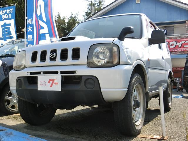 スズキ XL オートマ パートタイム4WD キーレス