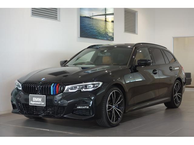 BMW 3シリーズ 320d xDriveツーリング Mスポーツ