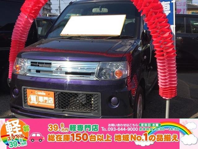 三菱 ジョイフィールド キーレス ベンチシート CD ETC