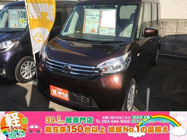 日産 S-ISTOP 純正ナビ フルセグTV 安全装備 CD