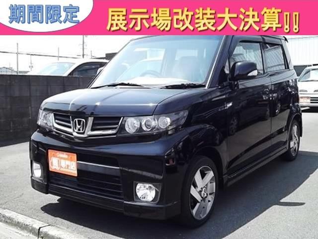 ホンダ W ナビTV 保証付 軽自動車
