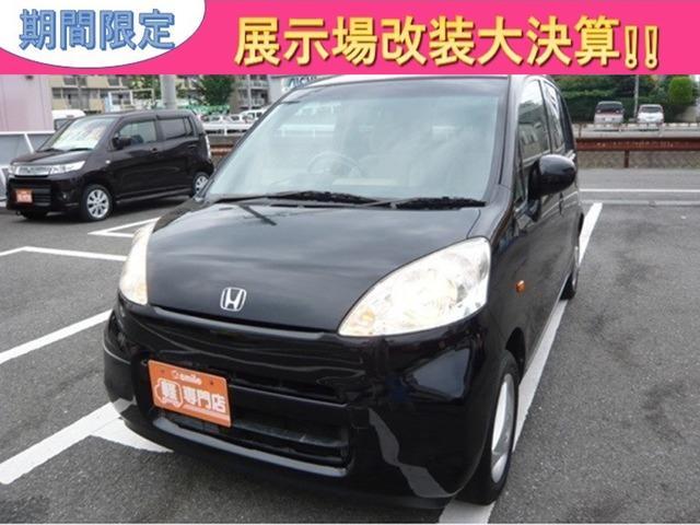 ホンダ C キーレス CD 内外装仕上済 保証付 軽自動車