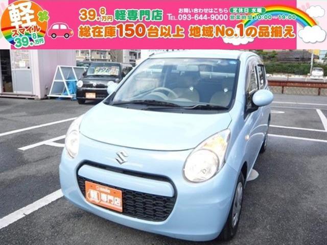 スズキ ECO-S キーレス CD 内外装仕上済 保証付 ブルー