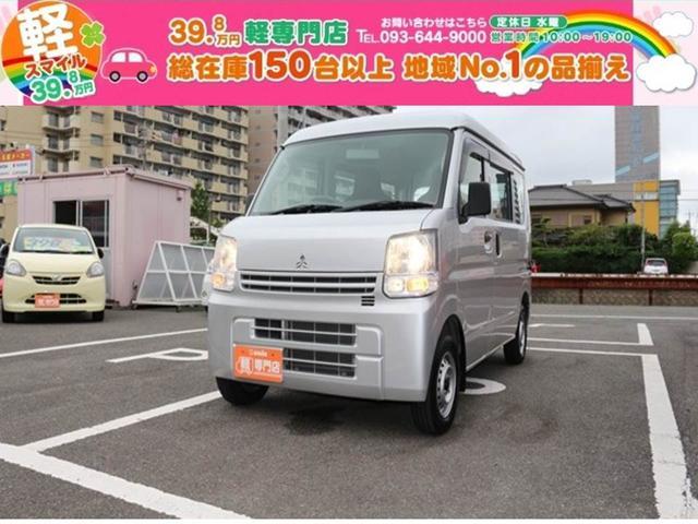 三菱 M ハイルーフ 5AMT車 エアコン パワステ 保証付