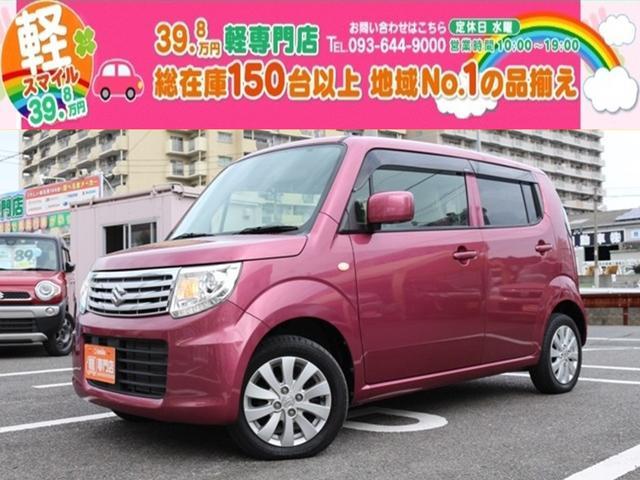 「スズキ」「MRワゴンWit」「コンパクトカー」「福岡県」の中古車