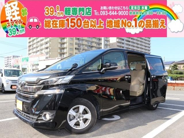トヨタ 2.5X 社外ナビ/TV/Bカメラ ETC車載器 保証付