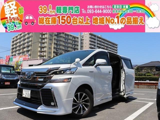 トヨタ ZR Gエディション  4WD 純正ナビ/TV/Bカメラ