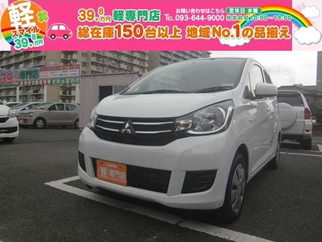 三菱 eKワゴン  社外CD キーレス シートヒーター レベライザー