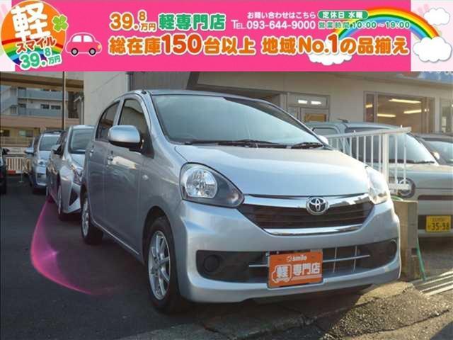 トヨタ X ナビ CD ETC ISTOP