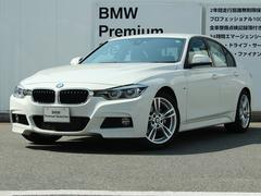 BMW318i Mスポーツ デモカー 禁煙車 衝突軽減ブレーキ