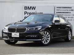 BMW740i デモカー ブラックレザー リモートパーキング
