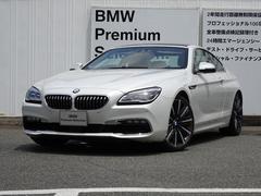 BMW640iクーペ LCI コンフォートパッケージ 20インチ