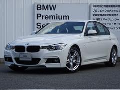BMW340i Mスポーツ 黒革 ACC ヘッドアップD 禁煙車