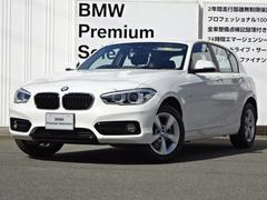 BMW118d スポーツ パーキングサポートP 登録済未使用車